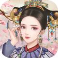 大清盛妃苹果版v1.0