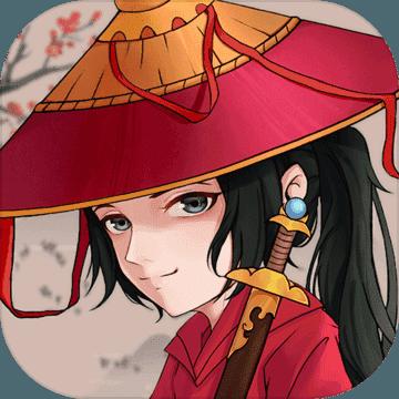 少年侠客破解版v3.4.9