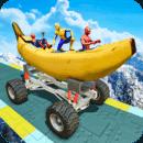 香蕉船赛车跑酷v1.1