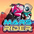 火星骑士iOS