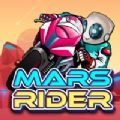 火星騎士iOS版