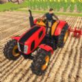 真实耕作拖拉机3D苹果版