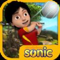 Shiva Golf