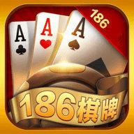 186棋牌游戏大厅