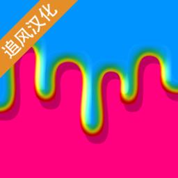 粘液模拟器3.0中文版