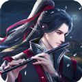 剑逆幻想红包版