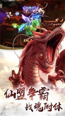 九州山海奇缘红包版