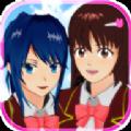 樱花校园模拟器七七酱地图追风汉化版v1.037.01