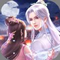 恋上云中仙红包版v1.0.5