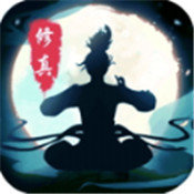 武极修仙v1.0.1
