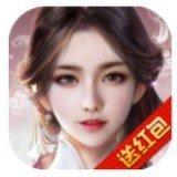 修仙奇缘红包版v1.0