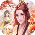 梵净山修仙传说红包版v1.0.5