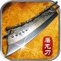 烈火王座手游官网版v1.15