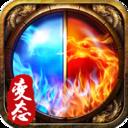 枫之大陆传奇手游v3.0