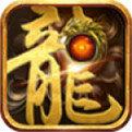 龙族神途神灵大陆辅助v1.0