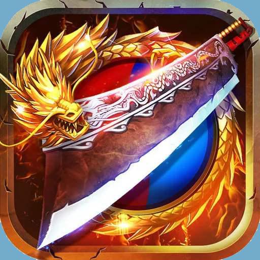 韩版杀神恶魔传奇手机版v3.0