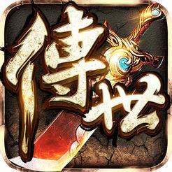 神武顶级复古传世手游二合一版v3.3.0