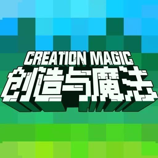 创造与魔法无限点券版伍六七版v1.0.0210