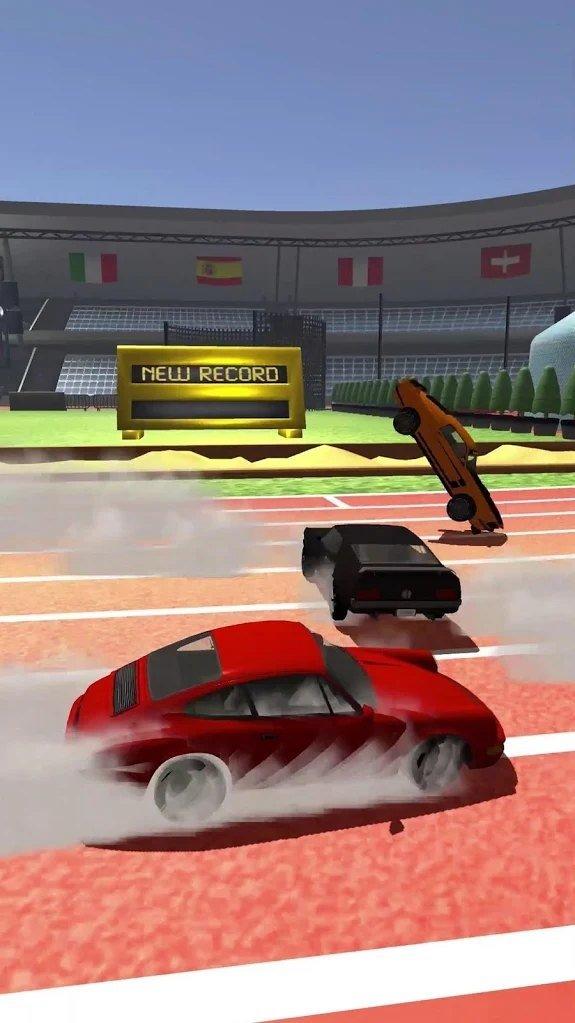 2020汽车夏季运动会