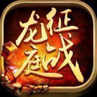 yngc360征战龙庭v1.80