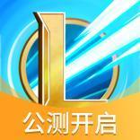 英雄联盟手游日服v0.3.0.3050