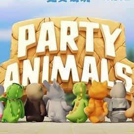 动物派对加速器