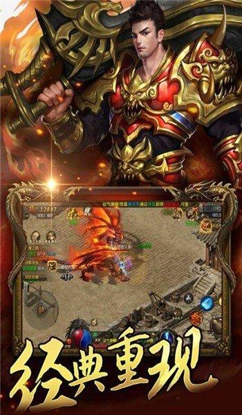 新骷髅王无限刀神器