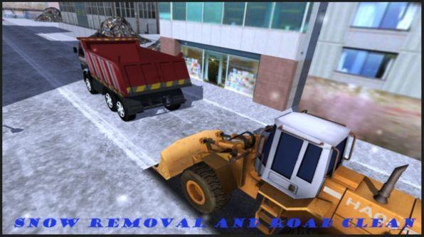 除雪装载机模拟器最新版