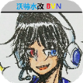 死神vs火影绊沃特水改bvn最终版v1.3.4
