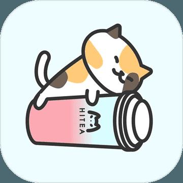 网红奶茶店测试服v1.0.1