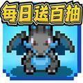 像素驯兽师2v1.0.19