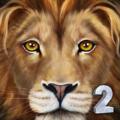终极狮子模拟器2iOS