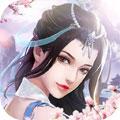 逍遥仙魔录v4.3.0