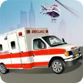 新型救护车救援模拟器iOSv1.0