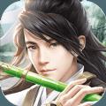 軒轅書劍錄v4.3.0