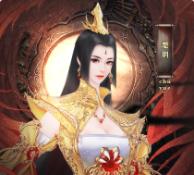 皇帝人生破解版v1.0