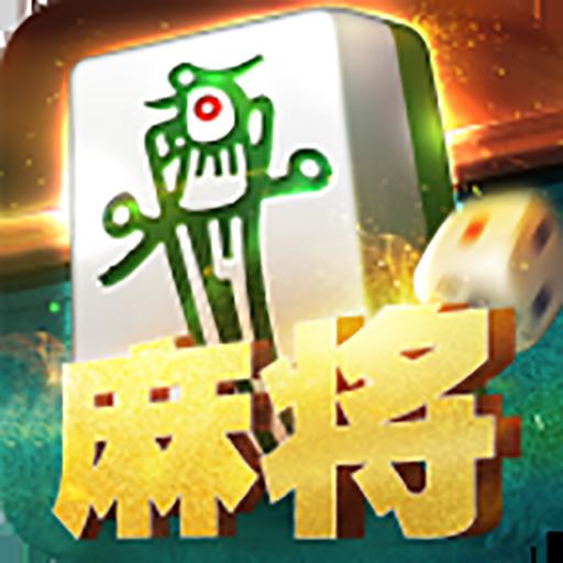 聚乐九州麻将官网版v4.3
