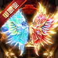 天罡火龙传奇v1.0