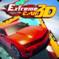 极限汽车驾驶3Dv1.0.0