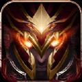 暗黑血源机甲战神v1.0