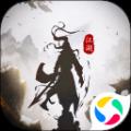 问鼎仙域之剑仙传说v5.6.0