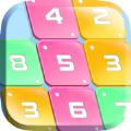 新豪数字拼拼看iOS