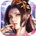 伏妖手记v4.3.0