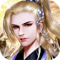 武帝仙尊苹果版v1.0