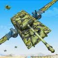 戰爭罐機器人轉變v1.0