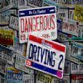 危险驾驶2