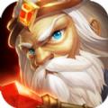 魔界联盟iOS版