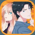 爱情大侦探v1.0