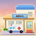 医院大作战红包版v1.0.6