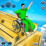 轮椅跑酷v1.0